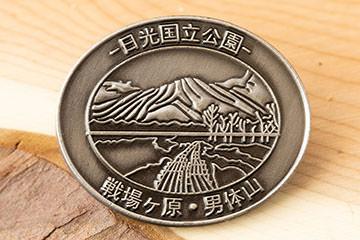 戦場ヶ原・男体山