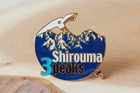 Shirouma 3Peak