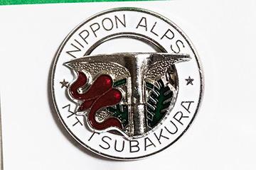 MT.TSUBAKURA