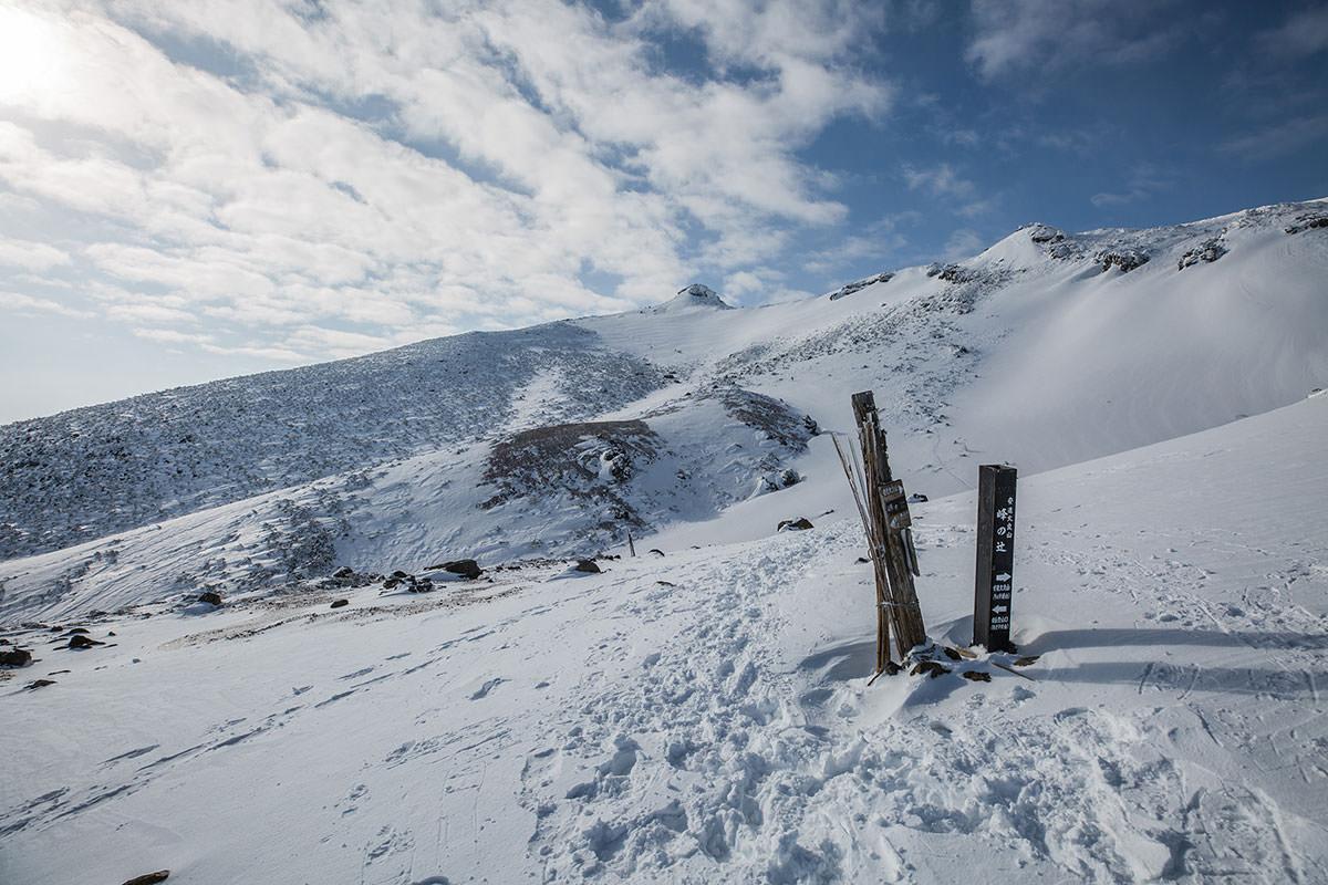 【安達太良山】登山百景-峰の辻に着いた