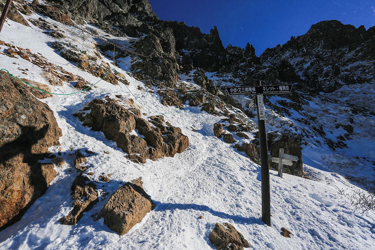 【赤岳】登山百景-キレットの分岐