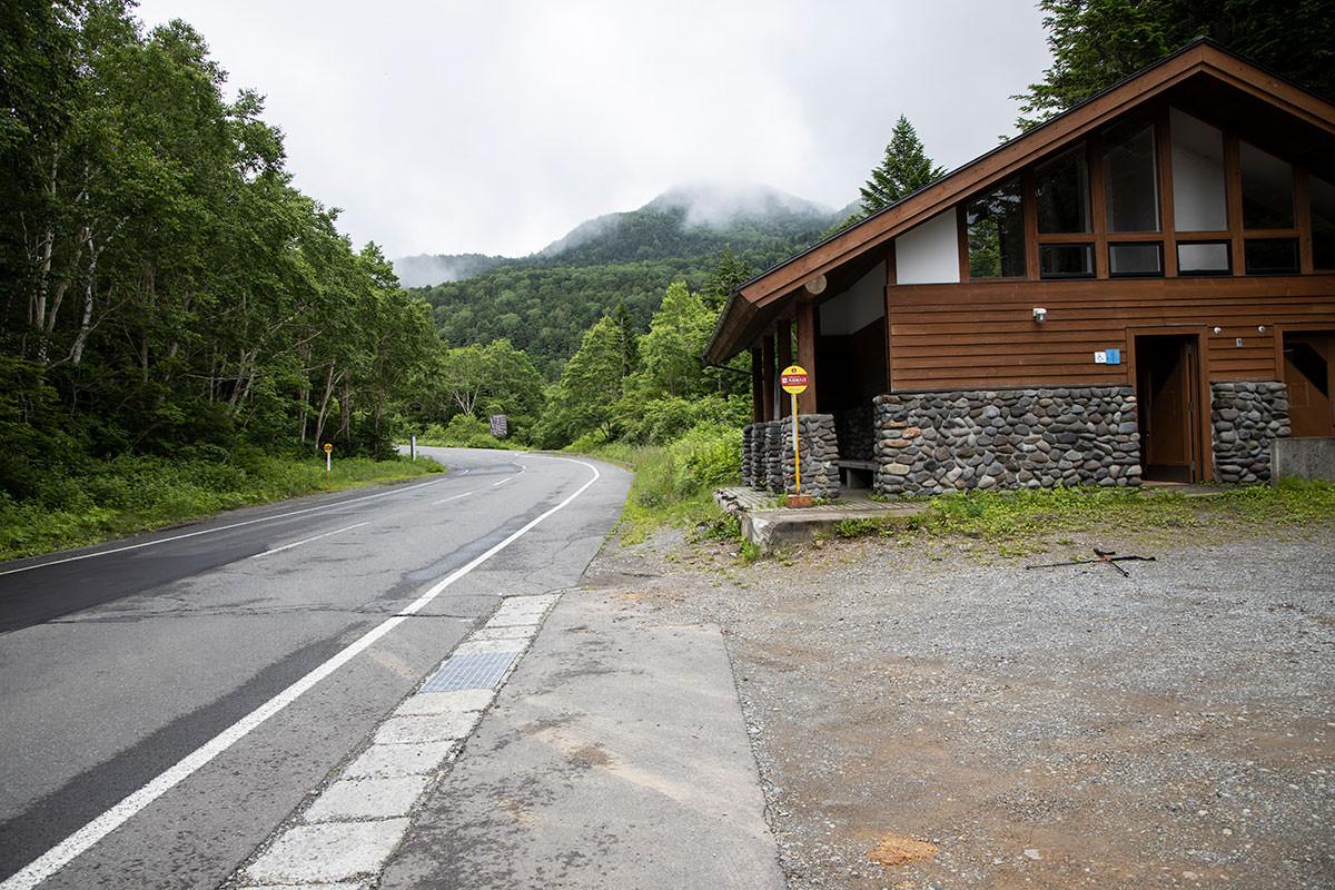 志賀高原赤石山-ココに車を停める