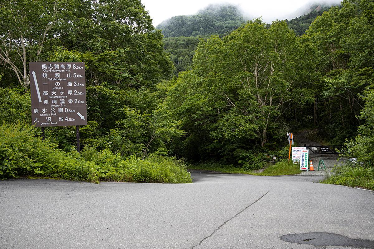 志賀高原赤石山-まずは歩いて清水口へ