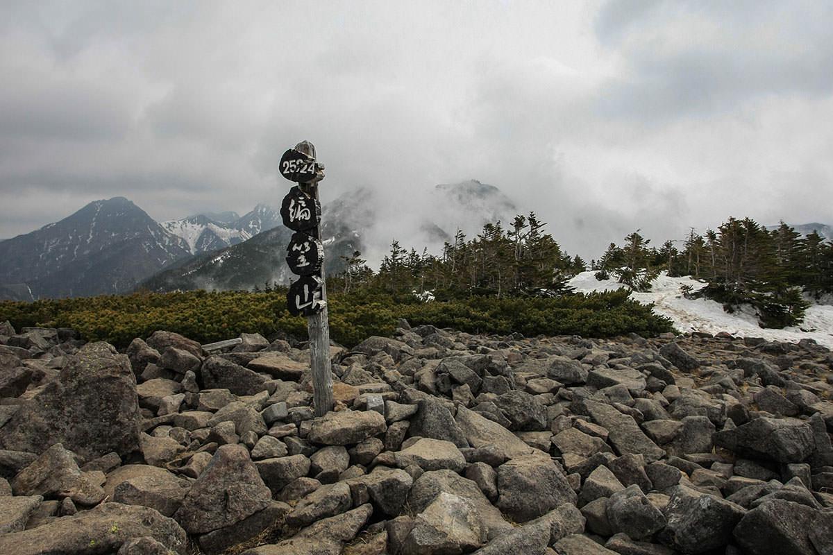 【編笠山 観音平】登山百景-八ヶ岳は雲の中