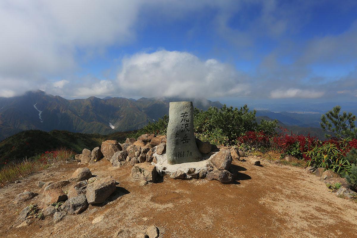 【荒沢岳】登山百景-荒沢岳山頂の標