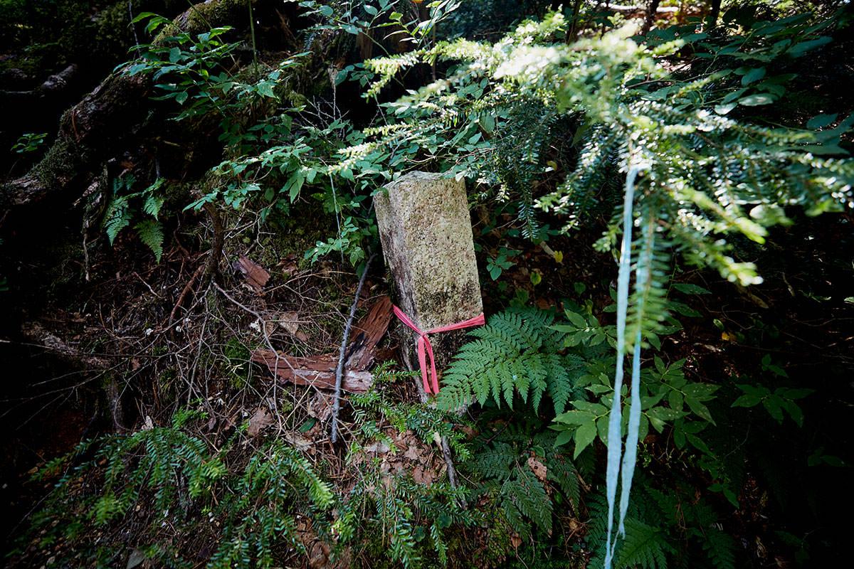 四合目の石碑