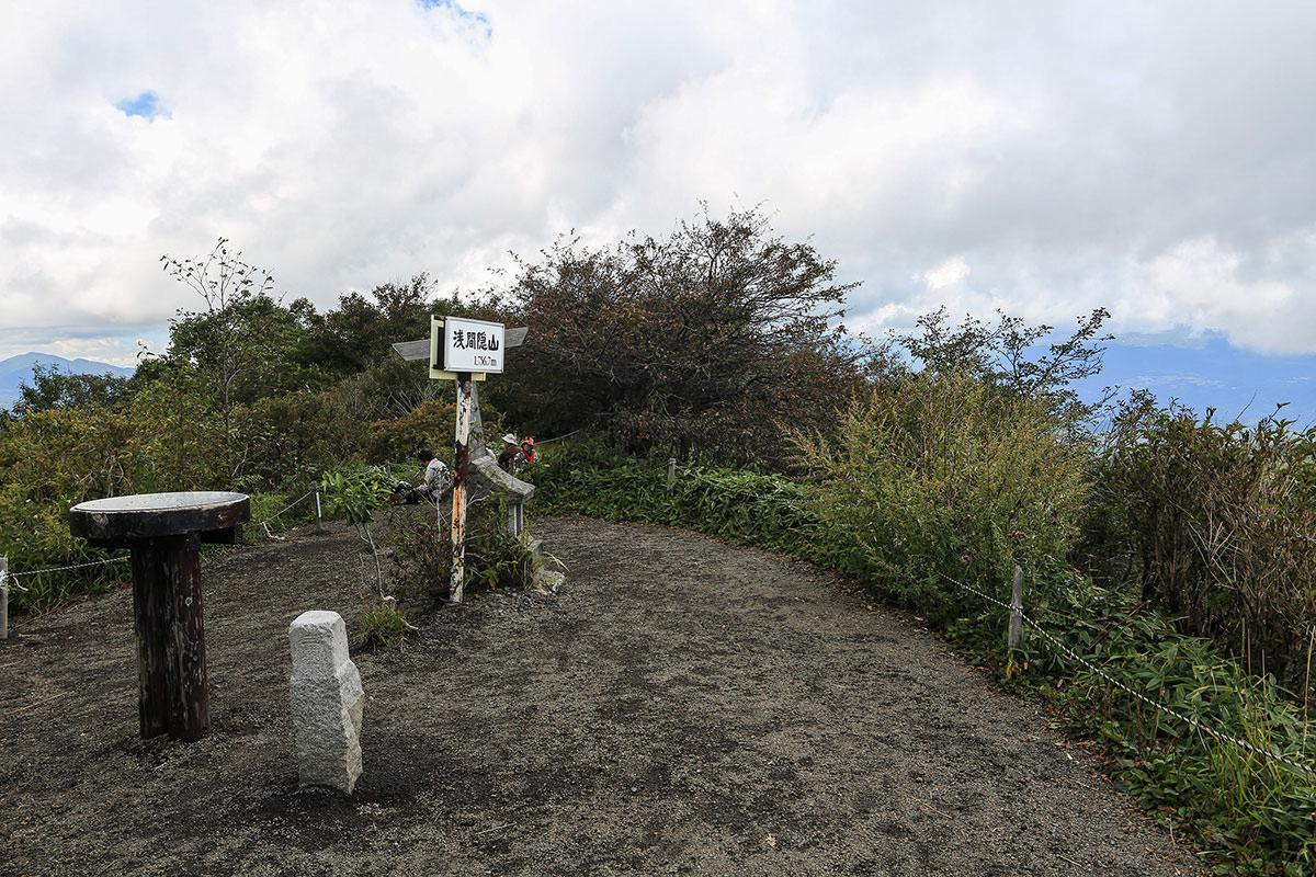 【浅間隠山】登山百景-山頂に到着