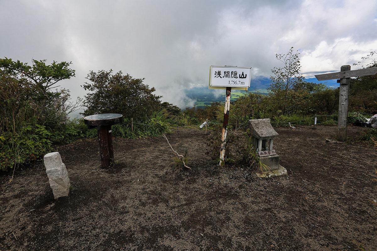 【浅間隠山】登山百景-標がいっぱい
