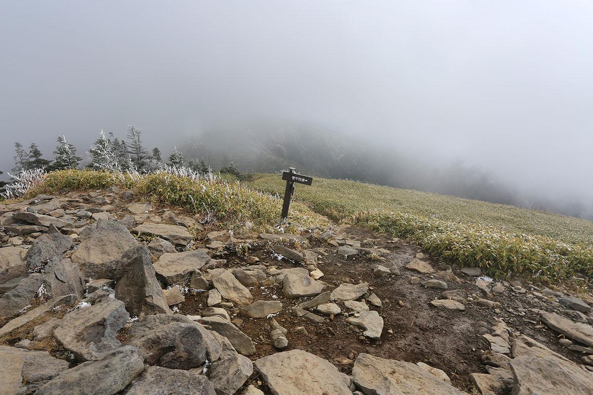 【四阿山】登山百景-根子岳からの眺め