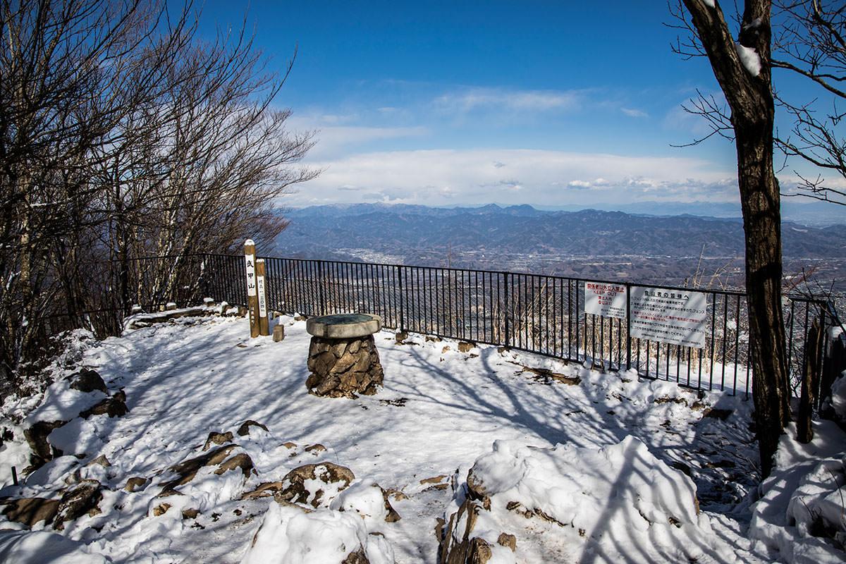 武甲山の山頂に着いた