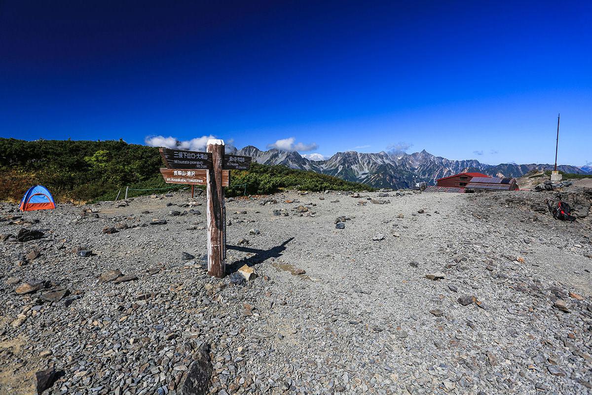 【蝶ヶ岳】登山百景-大滝山との分岐