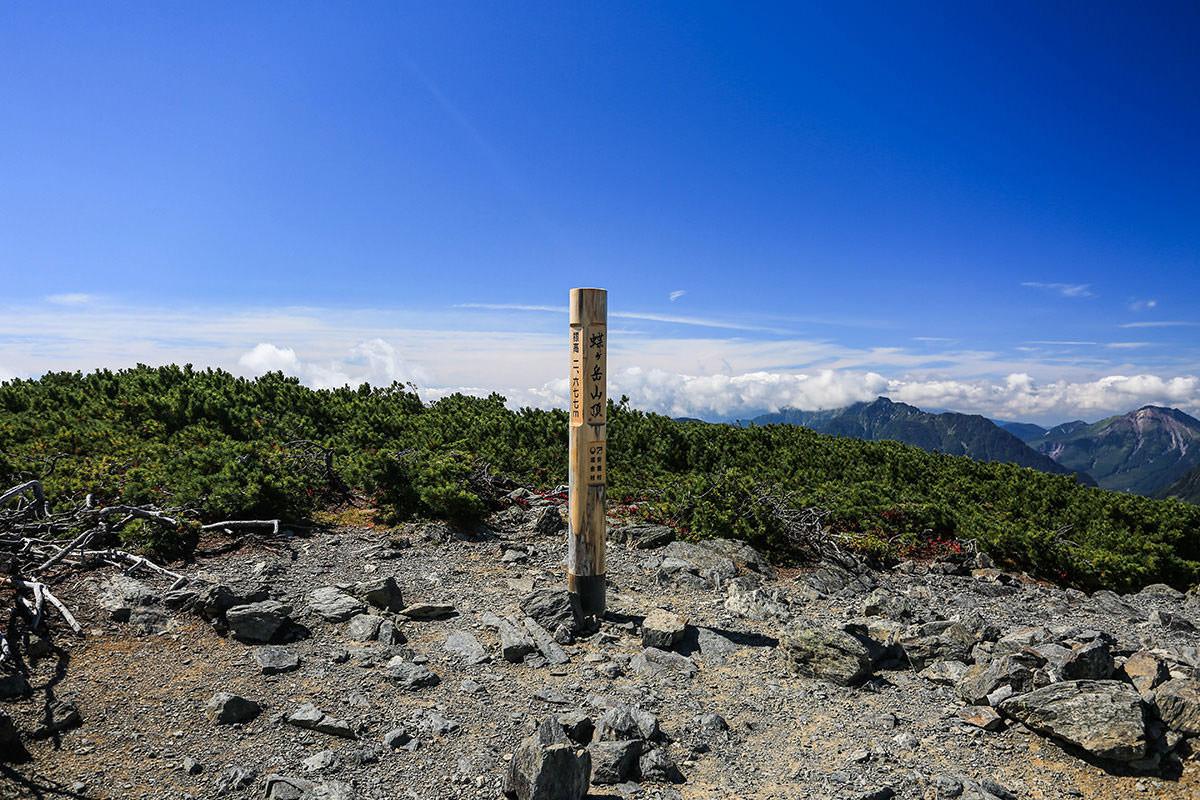 【蝶ヶ岳】登山百景-蝶ヶ岳の山頂