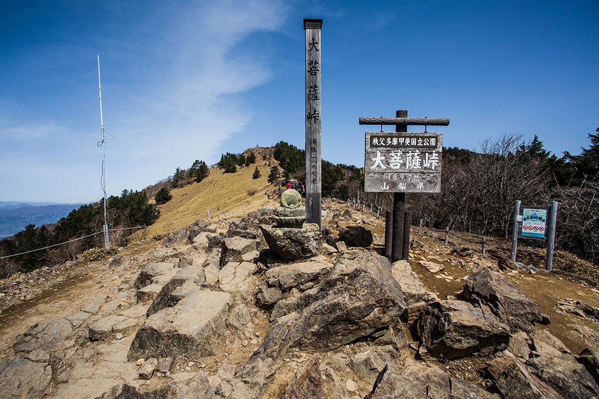 【大菩薩嶺 丸川峠分岐】登山百景-よく見かける大菩薩峠