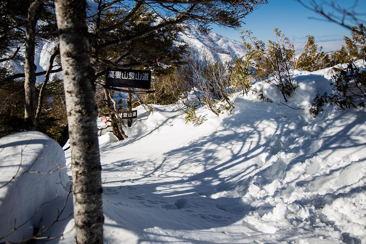 高妻山-六弥勒は雪の中