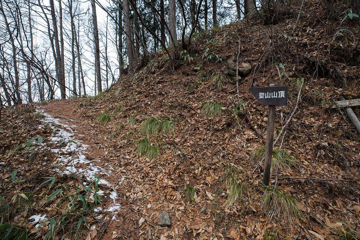 【聖山】登山百景-歩きやすい