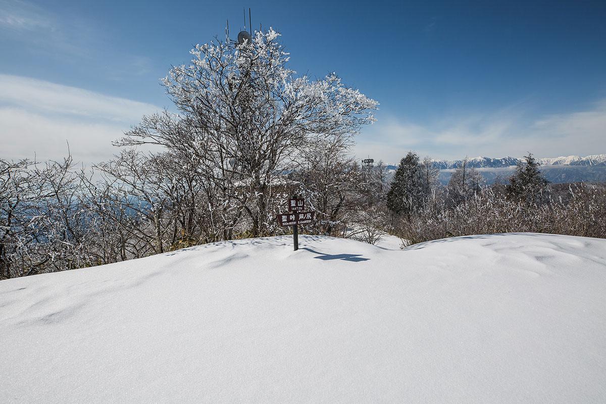 【聖山】登山百景-山頂の標