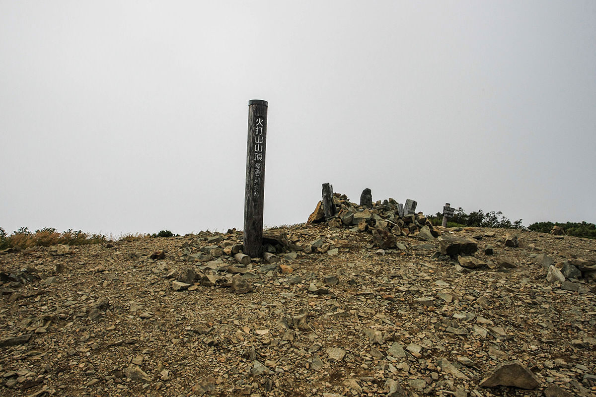【火打山】登山百景-火打山山頂