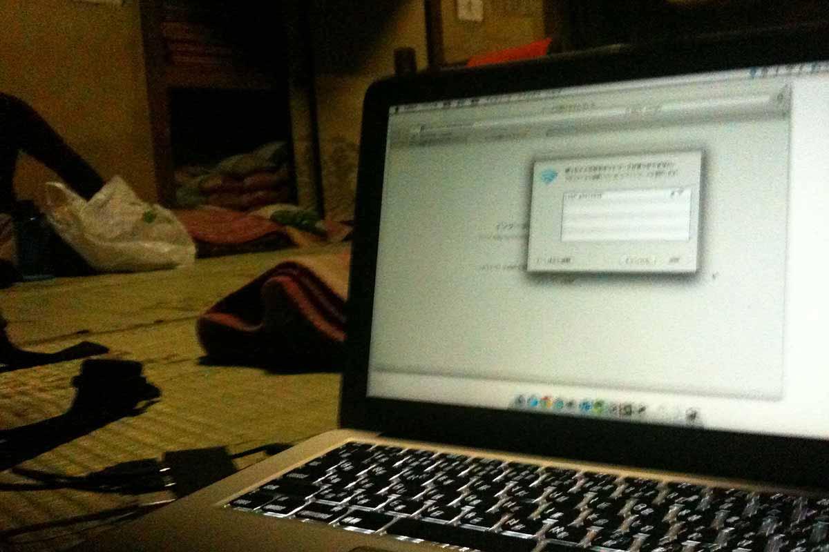 前は小屋でMacBookProを立ち上げていたっけ