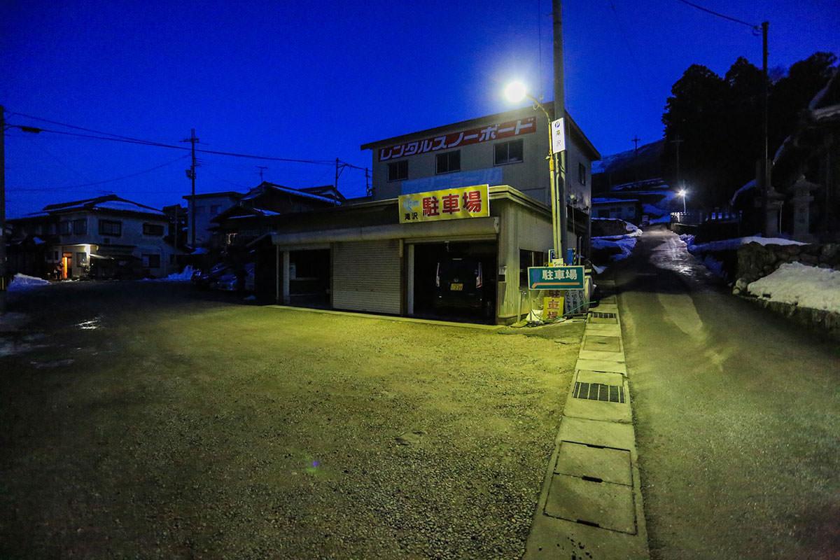 【伊吹山】登山百景-駐車場