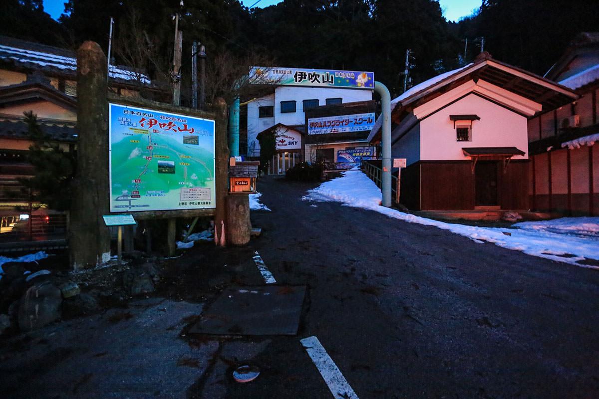 【伊吹山】登山百景-登山道の入口