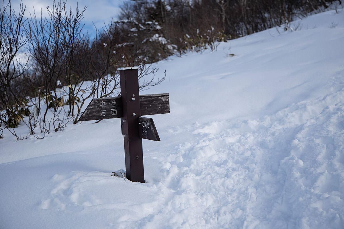 中社からの登山道と合流