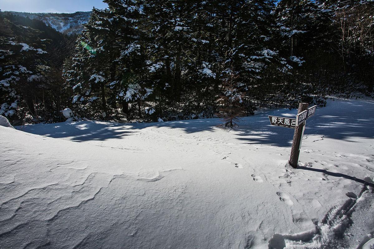 【硫黄岳 本沢温泉】登山百景-野天風呂は左