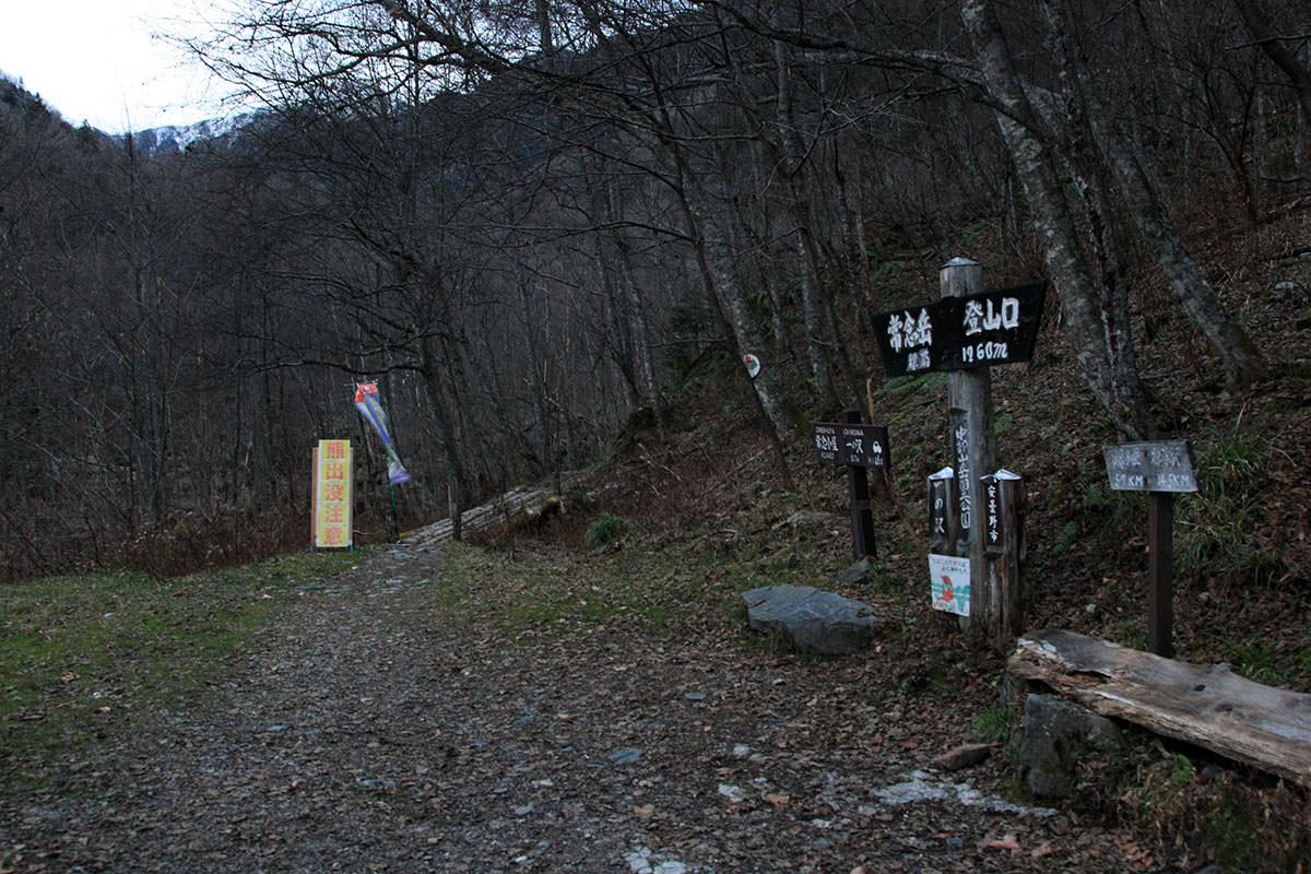 【常念岳】登山百景-ここからスタート