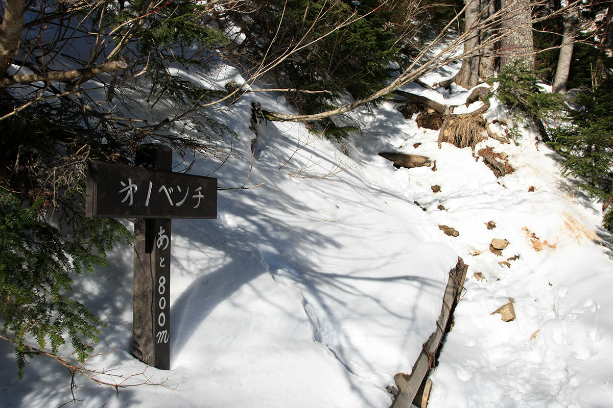 【常念岳】登山百景-ひとつめのベンチ