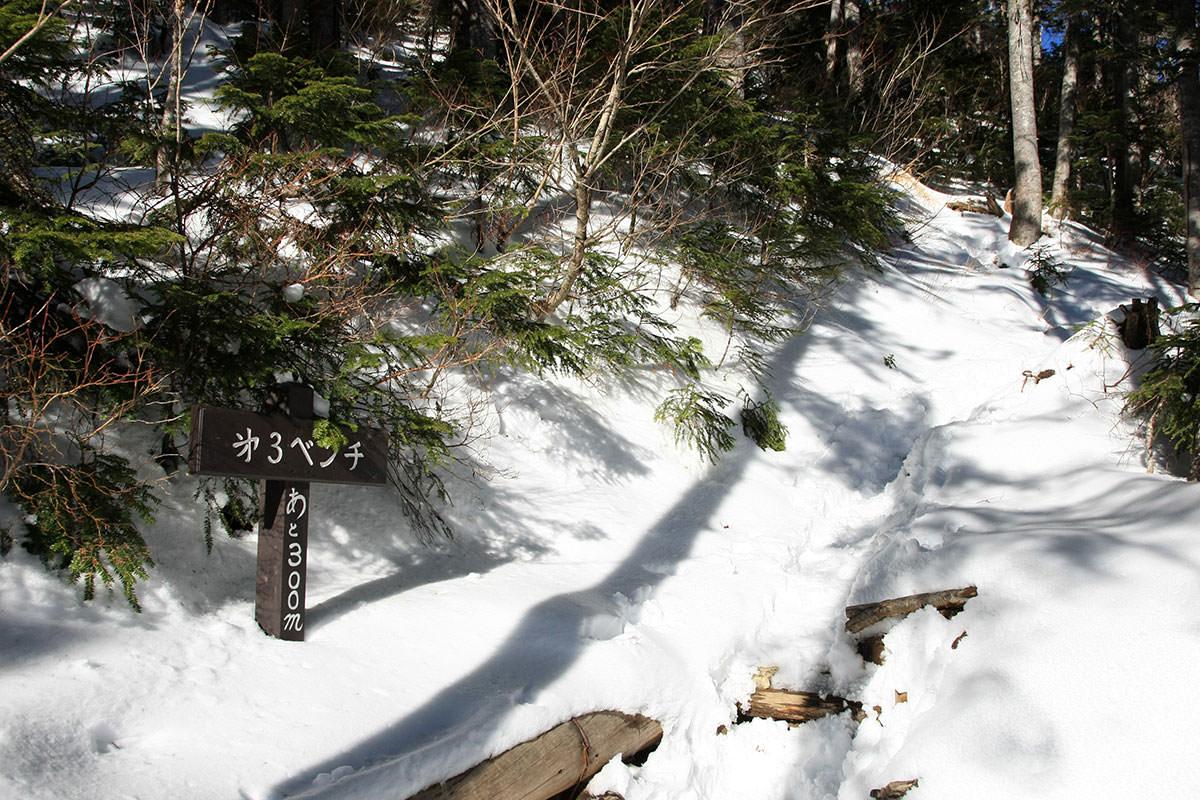 【常念岳】登山百景-みっつめのベンチ