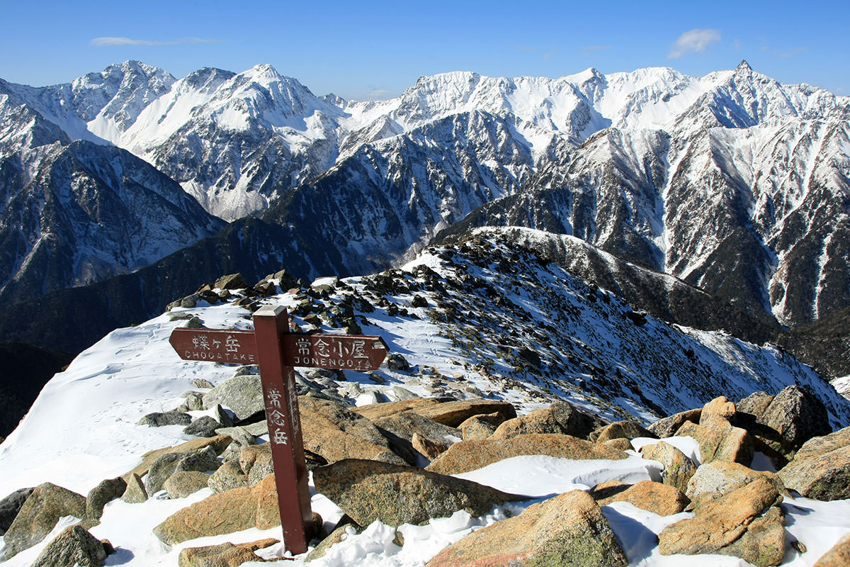 【常念岳】登山百景-槍ヶ岳と穂高岳の稜線