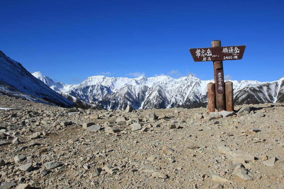 雪の常念乗越から望む槍ヶ岳