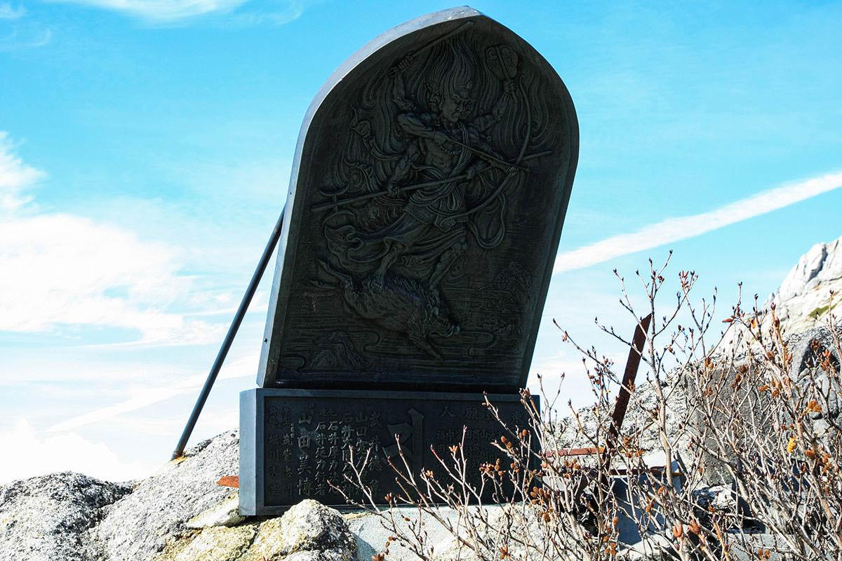 大きな石碑がひとつ