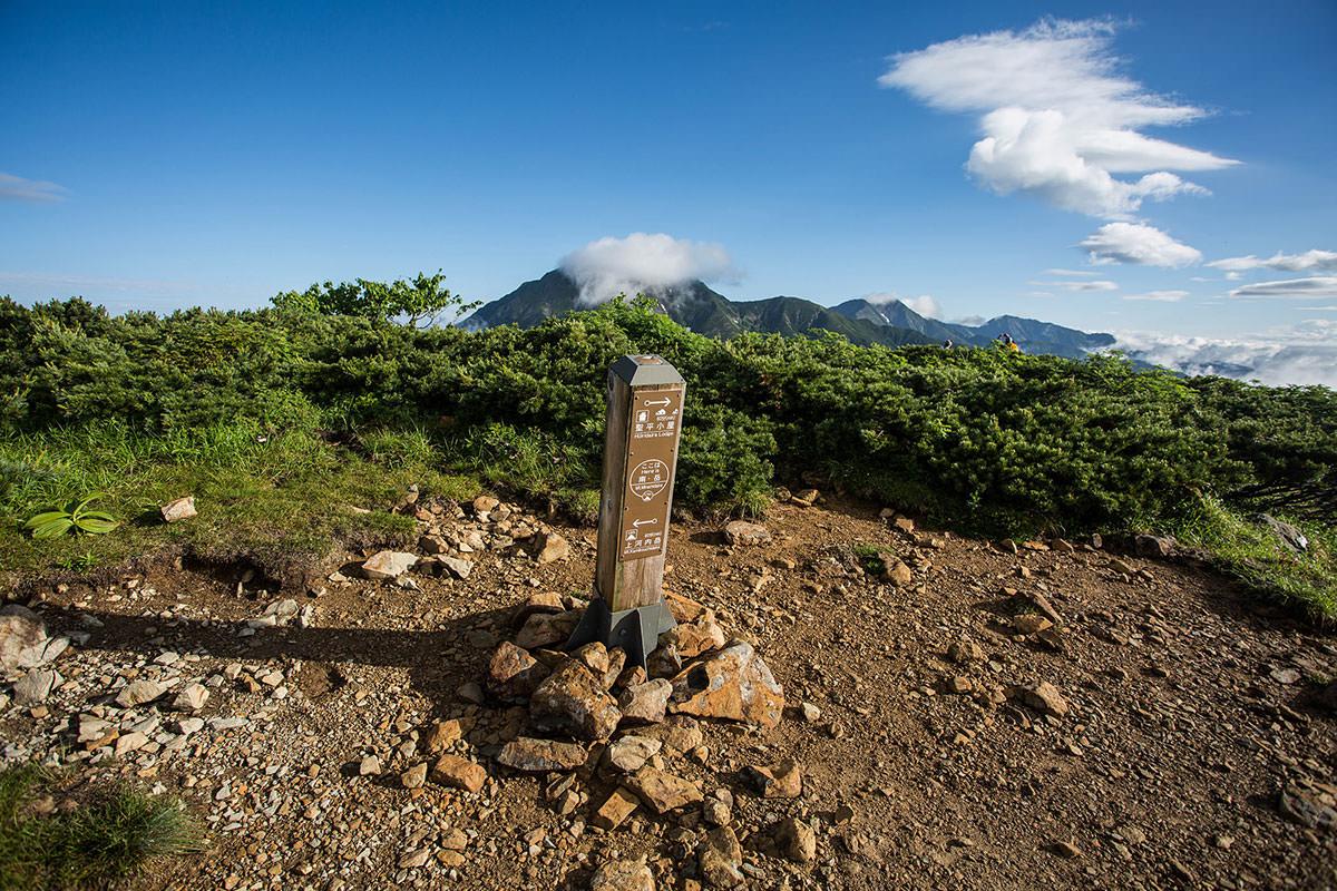 南岳の山頂