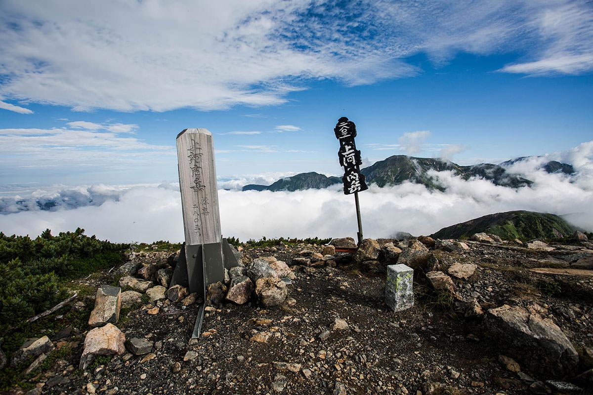 【上河内岳】登山百景-山頂の標
