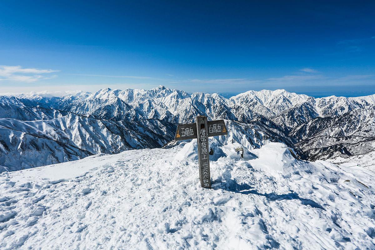 唐松岳-山頂の標