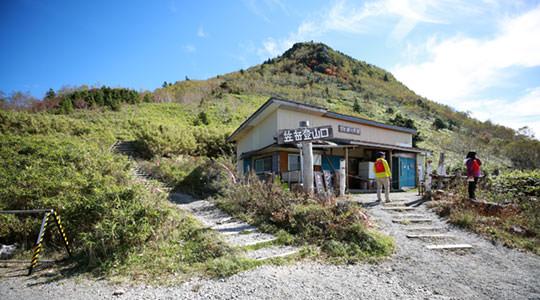 笠岳 峰の茶屋
