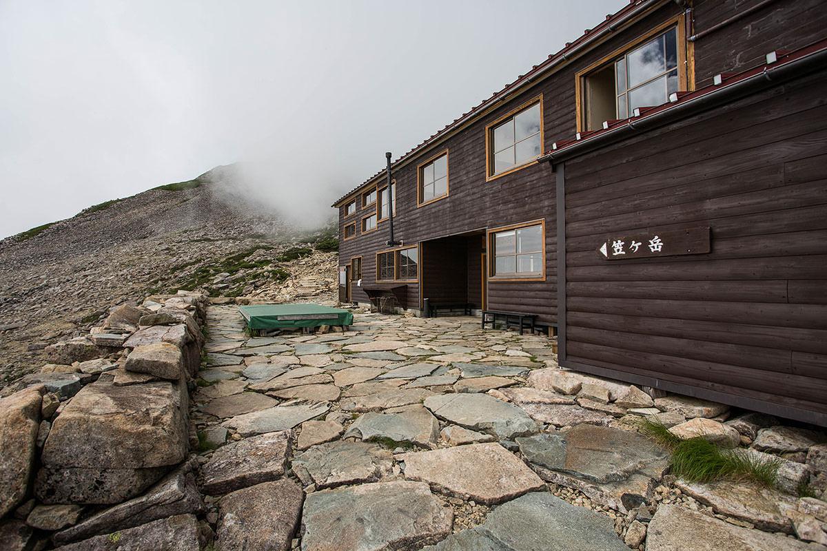 笠ヶ岳山荘に着いた