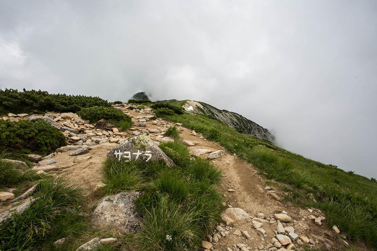 笠ヶ岳山荘から下りる