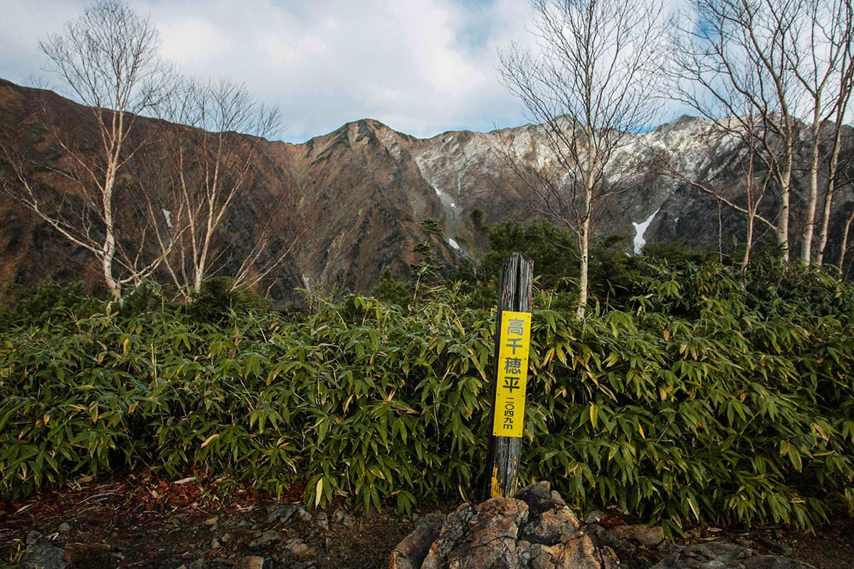 【鹿島槍ヶ岳】登山百景-鹿島槍ヶ岳がよく見えるようになった