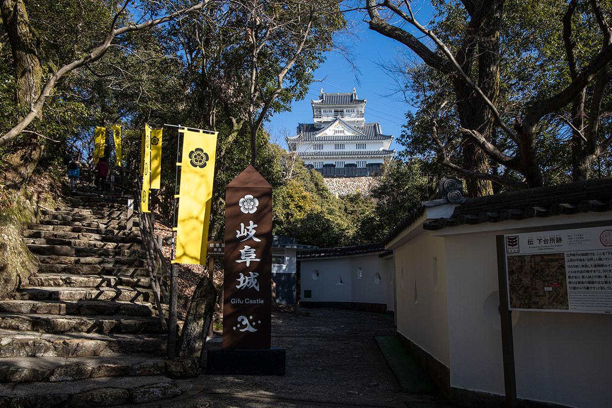ここで岐阜城は見納め