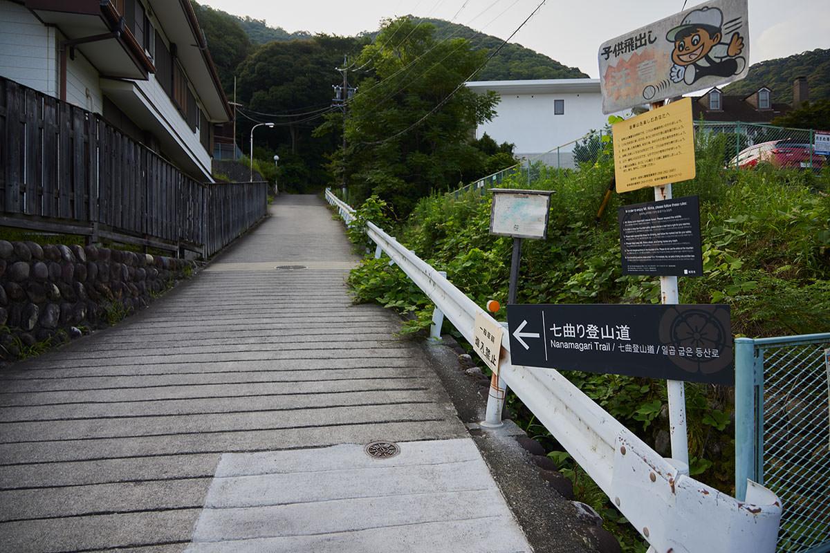 金華山-狭い道を上る