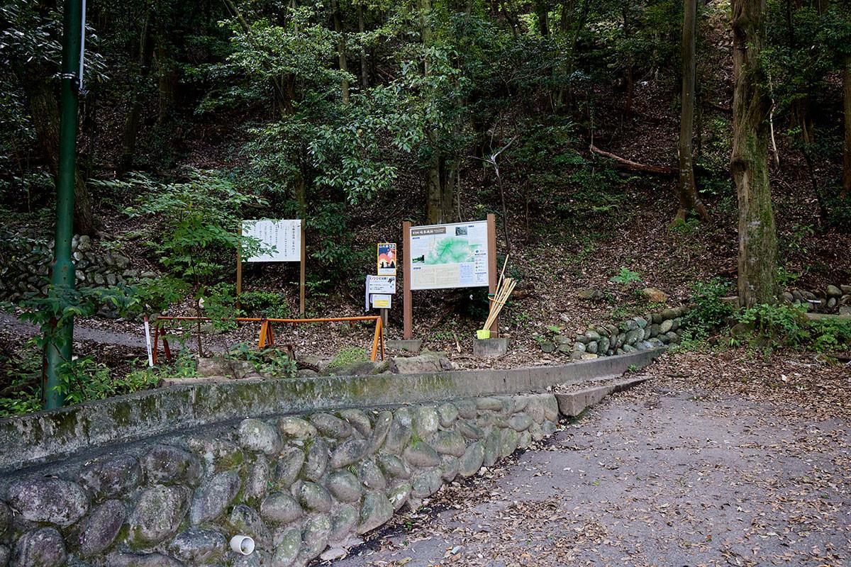 金華山-登山口はココ