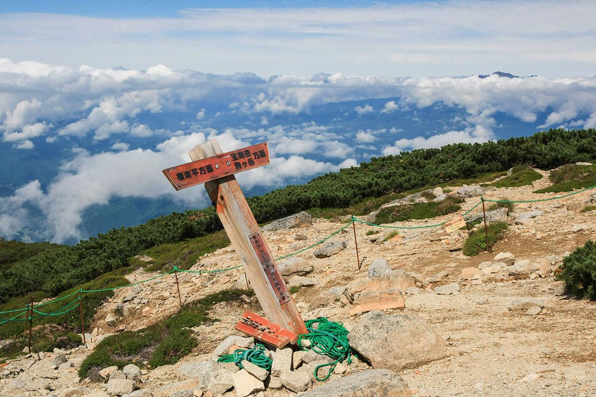 宝剣岳の南側の丘