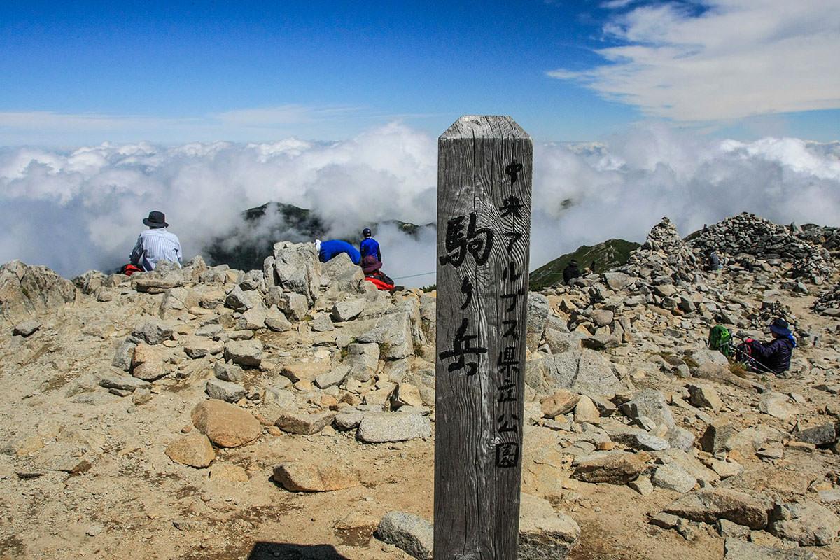 山頂にあるもの.3