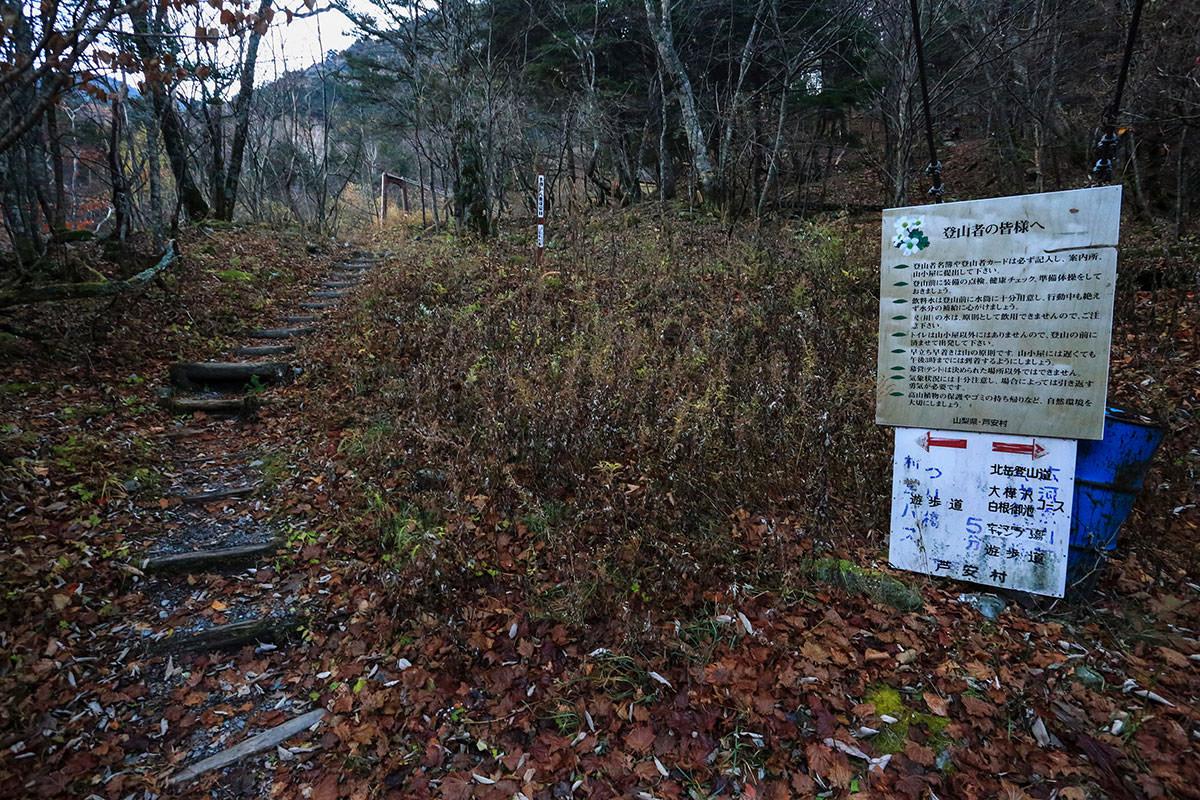 【北岳】登山百景-向こうに見える橋は渡らない