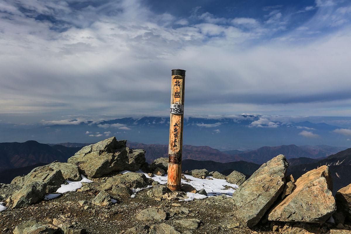 【北岳】登山百景-標その1