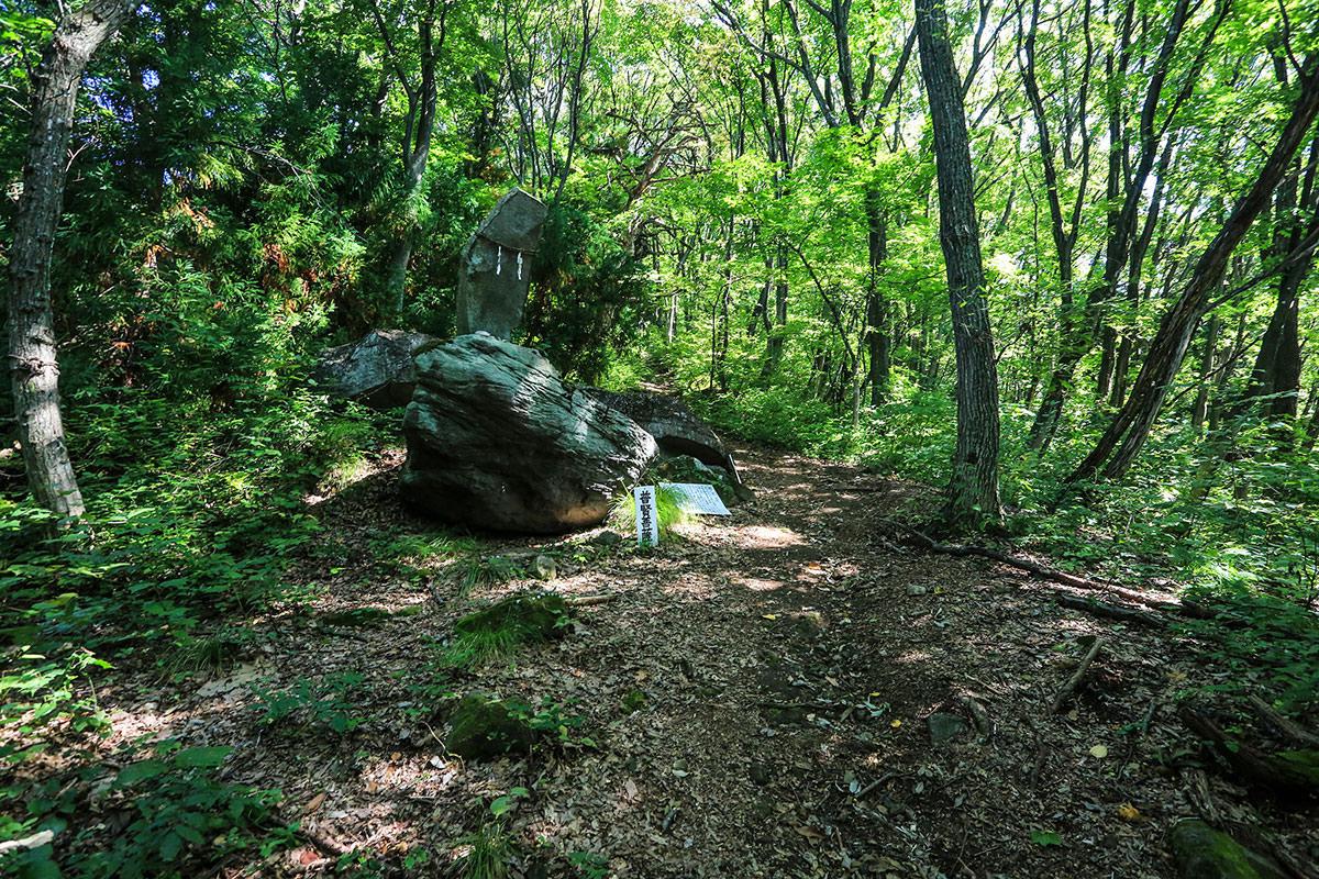【高社山】登山百景-天狗の飛び石