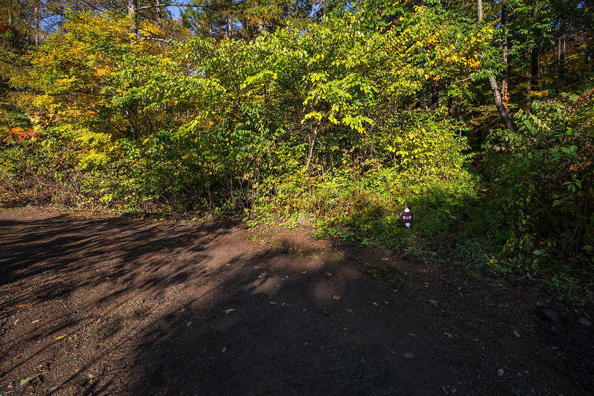 【黒姫山】登山百景-ここから登山道へ