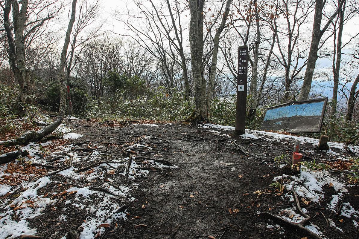 【斑尾山】登山百景-万坂峠との分岐点