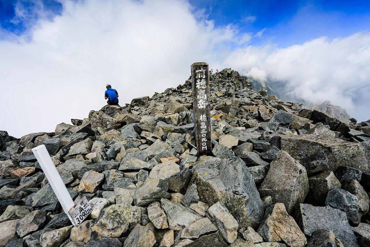 【前穂高岳】登山百景-前穂山頂に到着